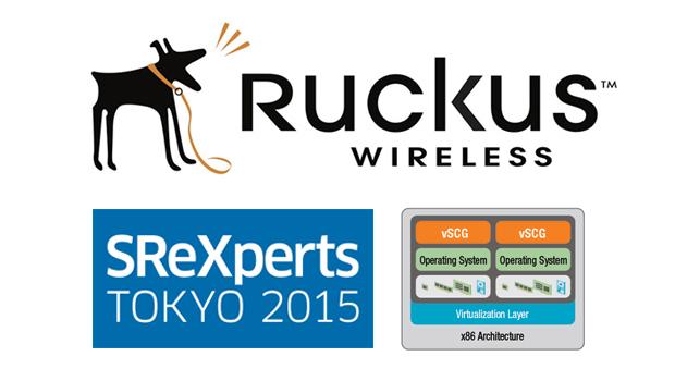 ruckus_srexperts_620x350